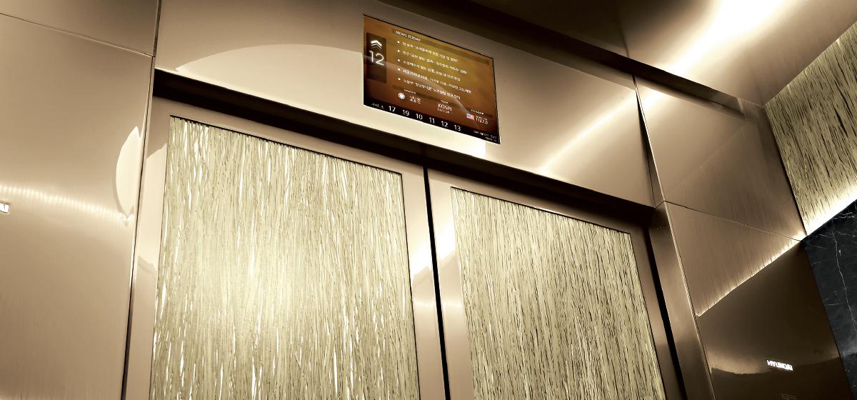THE EL elevator